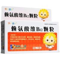 賴氨酸維B12顆粒,10gx12袋