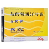 盐酸氟西汀胶囊(百优解),20mgx28粒