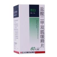 盐酸二甲双胍缓释片,0.5gx60片
