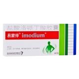 鹽酸洛哌丁胺膠囊(易蒙停),2mgx6粒