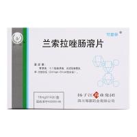 蘭索拉唑腸溶片,15mgx14片
