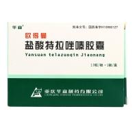 鹽酸特拉唑嗪膠囊(歐得曼),2mgx10粒