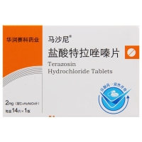 鹽酸特拉唑嗪片(馬沙尼),2mgx14片(素衣)