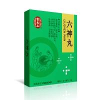 六神丸,10粒x6支(天然麝香)