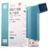 硫酸沙丁胺醇吸入气雾剂,100微克/揿x200揿/瓶