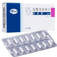 盐酸舍曲林片(左洛复),50mgx14片