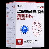 鹽酸普萘洛爾片,10mgx100片