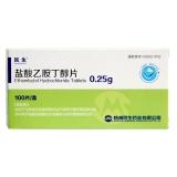 盐酸乙胺丁醇片,0.25gx100片