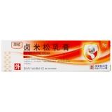 鹵米松乳膏(澳能),5g(1g:0.5mg)