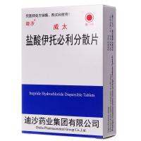 盐酸伊托必利分散片(威太),50mgx24片