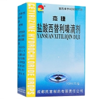 盐酸西替利嗪滴剂,10ml:0.1gx1瓶