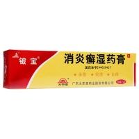 消炎癣湿药膏,10g