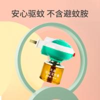 大易  宝宝艾叶露,45ml+加热器,空气清新,净化驱蚊