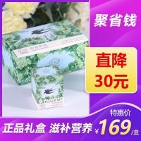 亞戈瑪即食燕窩45g*6瓶正品禮盒,滋補營養飲品