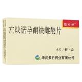 左炔诺孕酮炔雌醚片(悦可婷),6片(长效)
