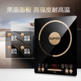 蘇泊爾(SUPOR)電磁爐 黑晶面板 纖薄滑控 勻火爆炒 電磁灶SDHCB8E30-210C(贈炒鍋)