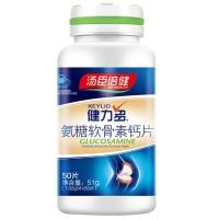 氨糖软骨素钙片,51g(1.02gx50片