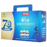 氨糖软骨素钙片,285.6g(1.02gx80片x1瓶+1.02gx100片x2瓶)