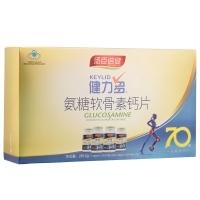氨糖軟骨素鈣片,285.6g(1.02gx100片x2瓶+1.02gx40片x2瓶)