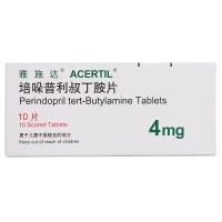 培哚普利叔丁胺片(原培哚普利片),4mgx10片