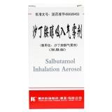 沙丁胺醇吸入气雾剂(混悬型)(原沙丁胺醇气雾剂),200揿:0.10mg