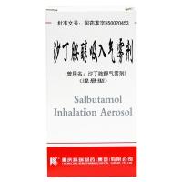 沙丁胺醇吸入氣霧劑(混懸型)(原沙丁胺醇氣霧劑),200撳:0.10mg