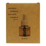 大易宝宝艾叶露,空气清新剂45ml(单瓶装)