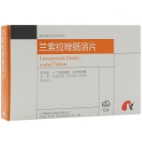 兰索拉唑肠溶片,15mgx12片(肠溶片)