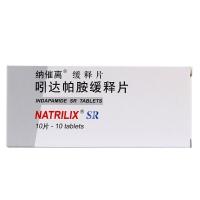 吲哒帕胺缓释片(钠催离),1.5mgx10片