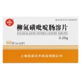 柳氮磺吡啶肠溶片,0.25gx5板x12片