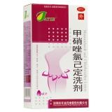甲硝唑氯己定洗剂(妇炎清),200ml