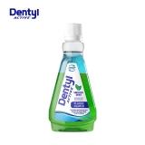 邓特艾克 Dentyl Active ph星空漱口水清新口气不含酒精孕妇儿童可用100ml温和薄荷
