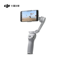 DJI 大疆 DJI OM 4 磁吸手机云台 防抖可折叠手机稳定器 Osmo灵眸手持云台 vlog拍摄