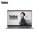 联想Thinkbook 15p 15.6英寸设计师笔记本电脑(i5-10300H/16G/512GSSD/GTX1650-4G独显/win10/高色域)赠包鼠