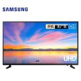三星(SAMSUNG)43英寸 RU7500 4K超高清 杜比音效 HDR画质增强 教育资源智能液晶电视机UA43RU7500JXXZ