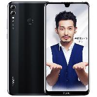 荣耀8X Max 全网通4G 7.12英寸全面屏智能手机 幻夜黑 全网通(6GB 64GB)