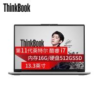 联想ThinkBook 13s 13.3英寸商务办公轻薄笔记本电脑i7-1165G7/16G/512GSSD/集显/2.5K触控屏/高色域/带包鼠