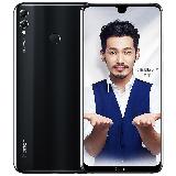 荣耀8X Max 全网通4G 7.12英寸全面屏智能手机 幻夜黑 骁龙660版本全网通(6G+128G)