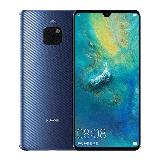 华为Mate20X 5G版智能手机 大屏智能手机 宝石蓝(8GB+256GB)