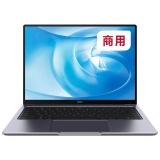 MateBook B5-420 14英寸(i5-10210U 8GB 512GB 集显 深空灰 Win10专业版)(含三年维保+上门)