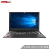 联想(Lenovo) 昭阳E53-80 15.6英寸商用笔记本 i5-8250U/8G/1T/256G/2G独显