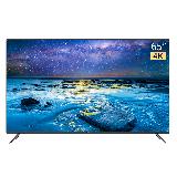 海尔 (Haier) LU65J71 65英寸超薄全面屏 4K超高清 8K解码 人工智能语音 平板液晶教育电视机2+16G