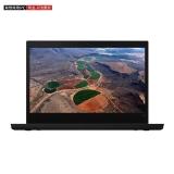 联想商用笔记本ThinkPad L14(i5-10210U/8G/1T+256G SSD/W10政府版/独显/指纹/三年上门/含包鼠)三峡