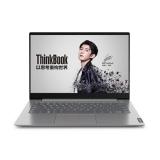 联想ThinkBook14(28CD)14英寸笔记本I7-1065G7/8G/512GSSSD傲腾增强型/2G独显/FHD全高清/WIN10/1年/包鼠
