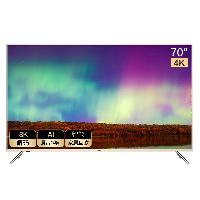 海尔(Haier)LU70J51 70英寸4K超高清 8K解码 人工智能语音2+16G超窄边框 平板液晶教育电视机(金色)