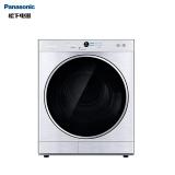 松下(Panasonic)烘干机 低温烘干  免熨烫 衣干即停 NH-6023P