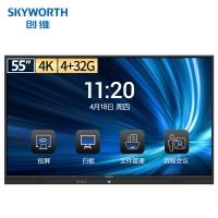 创维(Skyworth)会议平板电视专业版 智能触摸一体机电子白板 无线传屏投影 商业显示55英寸视频会议55WBB5
