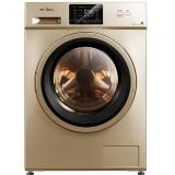 美的(Midea)滚筒洗衣机全自动 10公斤变频洗烘一体 祛味空气洗 巴氏除菌洗 MD100V31DG5