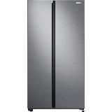 三星(SAMSUNG)655升双开门冰箱 大容量对开门电冰箱 全环绕气流 风冷无霜变频RS62R5007M9/SC 银