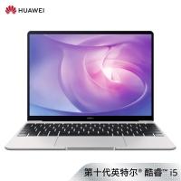 华为笔记本电脑 MateBook 13 2020款 13英寸 十代酷睿i5 16G+512G MX250 触控屏/全面屏商用/多屏协同 银